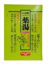 西新オレンジストアで買える「オリヂナル薬湯分包ゆずこしょう 30G 【 オリヂナル 】 【 入浴剤 】」の画像です。価格は74円になります。