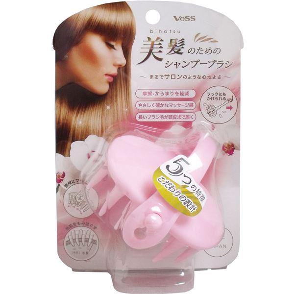 美髪のためのシャンプーブラシ / 本体