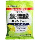 サヤカ 鉄・葉酸キャンディー レモンライム味 65g