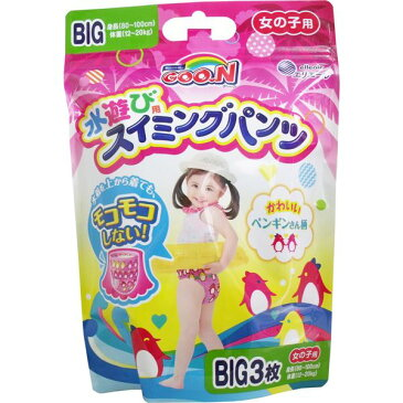 グーン 水遊び用スイミングパンツ 女の子用 Bigサイズ 3枚入