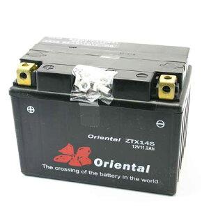 液入充電済バイク用バッテリー(車種:CB1300 SUPER BOL D`OR など)ZTX14S(YTZ14S/FTZ14S互換)...
