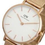 ダニエルウェリントン 腕時計 PETITE MELROSE 28 ローズゴールド DW00100219 ホワイト ピンクゴールド ホワイト