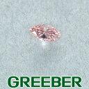天然ピンクダイヤ ダイヤモンド 0.094ct FANCY PINK VS1 ルース 裸石 ソーティング【中古】GENJ
