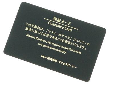笠原真寿美ネックレスダイヤパライバトルマリンクロスK18WG箱/保証書【】GENJ
