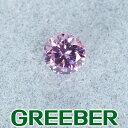 天然ピンクダイヤ ダイヤモンド FANCY PINK 0.039ct VS2 ルース 裸石 ソーティング【中古】GENJ