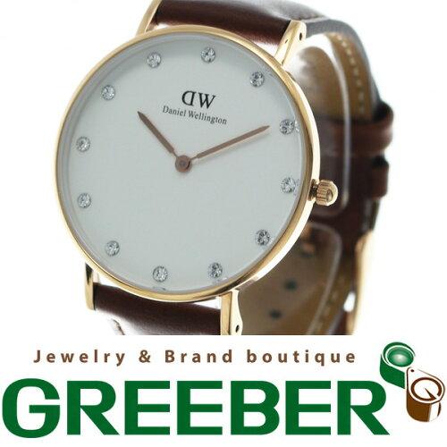 DW Daniel Wellington ダニエルウェリントン Classy st Mawes 34mm 腕時計 箱/保証書 BSK