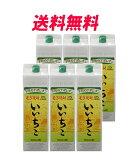 送料無料 いいちこ 1.8L パック 1ケース(6本入り)麦焼酎 送料無料(沖縄、離島地域は除く)