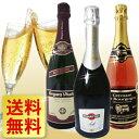 送料無料!TVで有名になったあのワインも!スパークリングワイン3本セット♪【送料無料】【27%...
