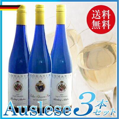 飲み比べセット, ミックスセット  3 2sp120622b tokai0430souryou
