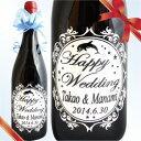 名入れ 彫刻 赤ワイン フランス産750ml 退職記念 卒業 成人の日 名入れ 酒 ギフト ワイン  ...