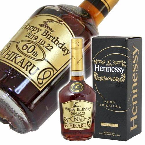 ブランデー, コニャック  VS 700ml Hennessy VS