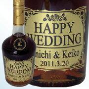 ヘネシー ブランデーエッチングボトル バレンタイン エッチング 敬老の日