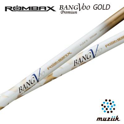 ムジーク ランバックス バンブー プレミアム ゴールド シャフトmuziik ROMBAX BANGVOO Premium GOLD shaft