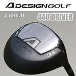 ADESIGNGOLFAGRIND440DRIVERlAデザインゴルフAグラインド440ドライバー