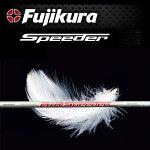 FujikuraAirSpeederfwフジクラエアースピーダーFW【リシャフト・工賃込・往復送料無料】
