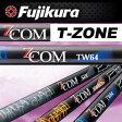 FUJIKURA Z COM TW64 wood shaftフジクラ ゼットコム TW64 ウッド シャフト【リシャフト・工賃込・往復送料無料】