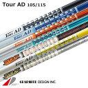 グラファイト デザイン ツアーAD AD-105 / 115 アイアン シャフト6本セット(#...