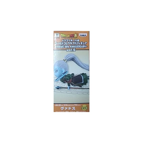 コレクション, フィギュア  ANIME 30th ANNIVERSARY vol.6 WFC