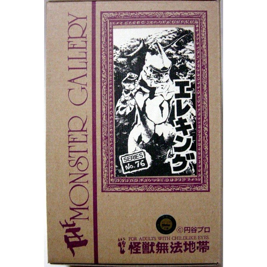 コレクション, ソフビ人形  No.76