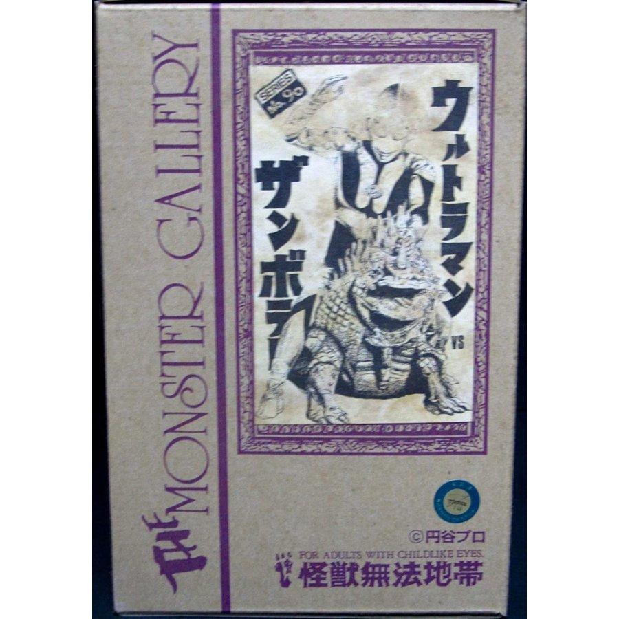 コレクション, ソフビ人形  No.90 VS
