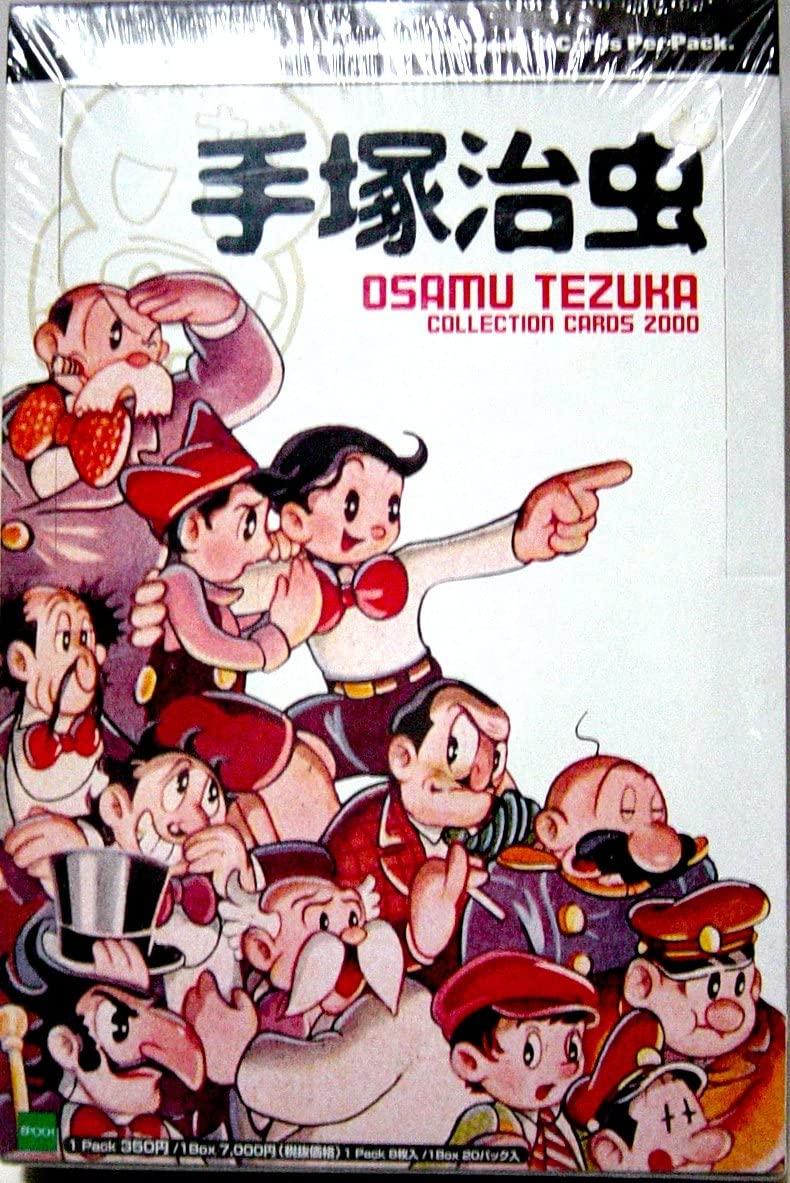 トレーディングカード・テレカ, トレーディングカード  2000 BOX