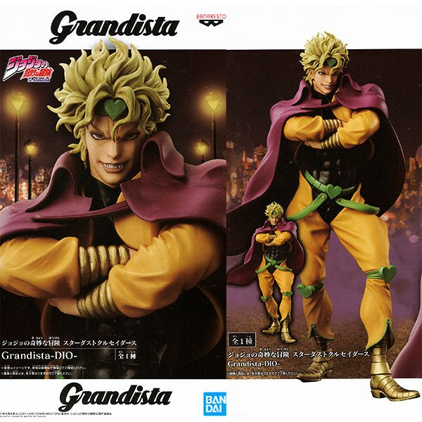 コレクション, フィギュア  Grandista DIO