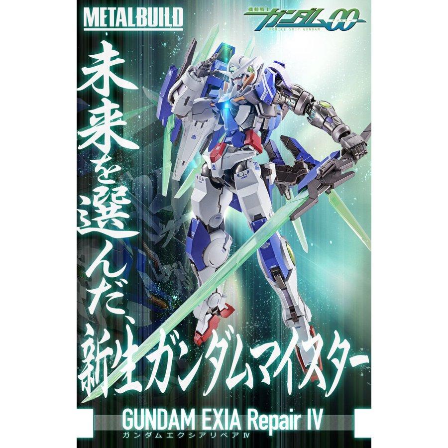 コレクション, フィギュア METAL BUILD 00 Festival 10 Revision IV