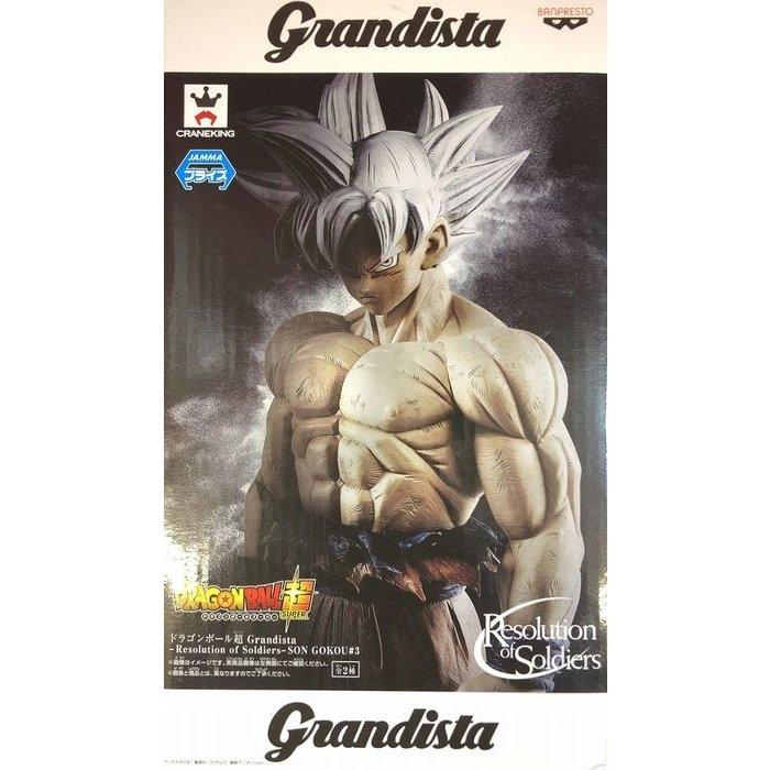 コレクション, フィギュア  Grandista Resolution of Soldiers SON GOKOU 3