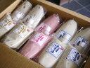 生甘酒 バラエティー 23個 (白×8、玄米8、紅麹×7)