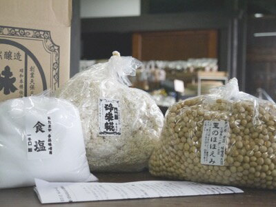 手作り味噌セット(8kg量 樽無し)