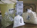 手作り味噌セット 秘伝豆 玄米麹(10Lポリ樽付 こだわり食...