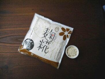 乾燥米麹 乾燥麹(250g)
