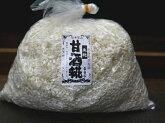 甘酒麹生麹(1kg)