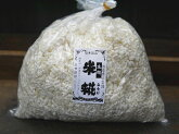 米麹生麹(1kg)