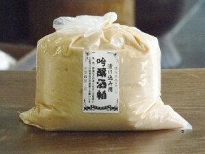 漬け込用 酒粕 (1kg袋詰め)練り粕