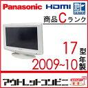 【中古】 Panasonic パナソニック VIERA ビエラ 液晶テレビ 17型 17インチ 地デジ TH-L17X10PS tv-074 j1705