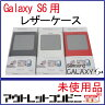 GalaxyS6用 レザーケース SKIN PLAYER PU Trenther View Flip 携帯カバー ケースj1784-j1786 {[楽電化]【RCP】新生活}