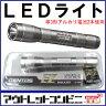 EMBLAZER エンブレイザー EZ-132S シルバー 乾電池式 LEDライト 110ルーメン GENTOS ジェントス j2031 {[楽電化]新生活}