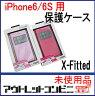 iPhone6/6S用 保護ケース RGBMIX X-Fittd リバーシブル 携帯カバー ケース 未使用 j2037-j2038 {[楽電化]新生活}