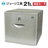 【未洗い】ジュージ工業★電子冷蔵庫★21L★CB-21SA1CB-21SH