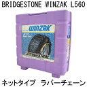 【未使用品】 BRIDGESTO...
