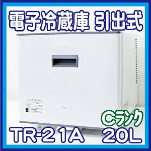 小型冷蔵庫 冷蔵庫 1ドア 冷蔵庫 一人暮らし 冷蔵庫 中古 冷蔵庫 小型 TWINBIRD ツインバード ...