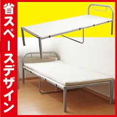 【80%OFF】[ アウトレット家具 アウトレット 家具 ]シングルベッド シングルベット コンパクト...
