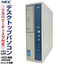 【中古】 NEC デスクトップ パソコン core-i3 リカバ...