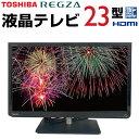 【中古】 【当店おまかせ】 TOSHIBA 東芝 液晶テレビ 23インチ 2013〜2015年頃製 地デジ BS/CS tv-omk02-4