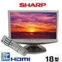 【中古】 SHARP シャープ 液晶テレビ 18型 18イン...