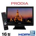 【中古】 PRODIA プロディア ピクセラ 液晶テレビ ブラック 16型 16インチ BS/CS  ...
