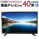 【中古】 COBY コビー ハイビジョン液晶テレビ 40型 40インチ LTV401B tv-352