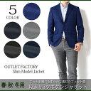 ジャケット メンズジャケット スリムモデル 5color 段返り3ツボ...