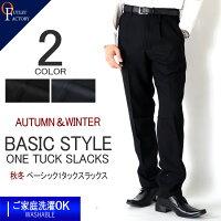 スラックス 秋冬1タックスラックス ご家庭で洗える ベーシックモデル 2color ビジネススラックス WARMBIZ